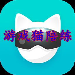 游�蜇�陪�免登�破解版Appv1.7.2安卓免�M版