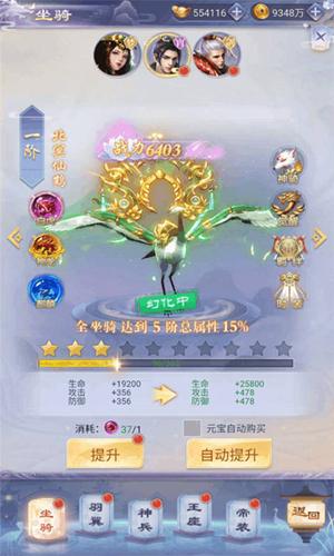 天中三�L官方正式版