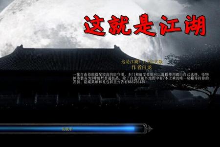 魔�F地�D�@是江湖��