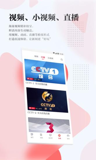 光明日�箅�子版app