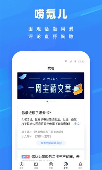 36氪科技��投�Y�平�_app