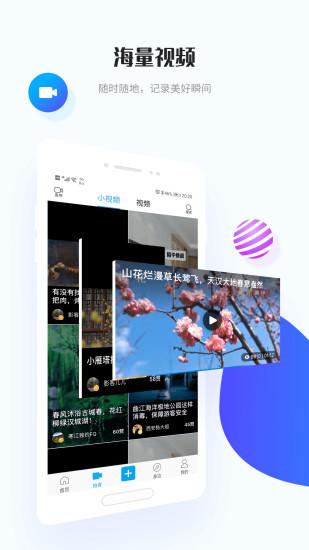 二三里�Y�延安app