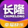 长隆旅游app2020最新版