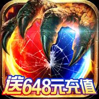 武圣传奇最新正版v1.0.0安卓手机版