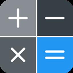 8848渣男�算器破解版Appv9.0.10安卓最新版