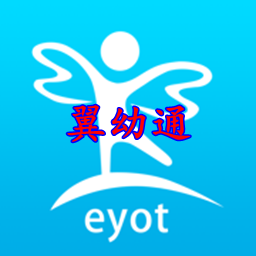 唐山翼幼通幼教管理系统Appv1.0.0安卓客户端