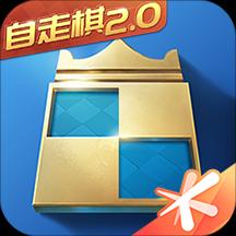 战歌竞技场官方正式版v1.0.1306.0最新安卓版