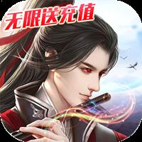 九幽仙域超v特权修改版v1.0.0最新免费版