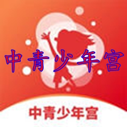 中青少年�m青少年校外���`Appv1.1.5安卓�W生端