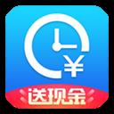 安心记加班自定算工资Appv6.5.61最新破解版