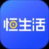 恒生活本地生活平台appv1.0.1安卓手机版