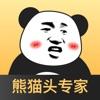熊猫头表情包ios版Appv1.0最新破解版