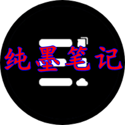 �墨�P�高�vip解�i版Appv2.1.8安卓最新版