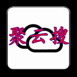 聚云搜磁力vip破解版Appv1.0.2安卓不限速版