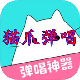�爪��唱vip���T特�嗥平獍�Appv0.1.0官方最新版