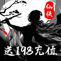 浩天奇�2�Mv�o限元��bt版v1.0.0最新安卓版