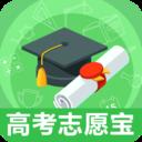2020高考志愿指导客户端Appv1.0.2官方登录版