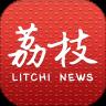 荔枝新闻江苏卫视新闻眼appv7.0.9iPhone最新版