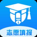 2020上大�W高考志愿填��Appv2.5.9���T版