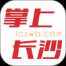 �L沙晚�笳粕祥L沙appv4.1.5去�V告版