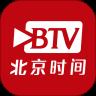 BTV北京�r�g融媒�w平�_appv6.3.1官方版