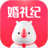 婚�Y�o婚�Y策��服�掌脚_appv8.7.8安卓官方版