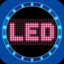LED手持��幕破解版Appv1.0安卓最新版