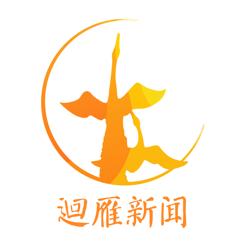 �雁新闻雁峰融媒体中心appv1.0.0苹果手机版