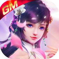 仙剑诛魔官方正式版v1.0.0免费GM版