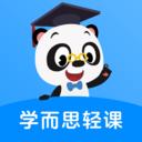 学而思轻课ios最新版App