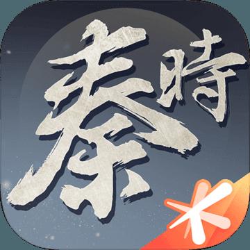 秦时明月世界无限铁英破解版v1.0.0不删档测试版