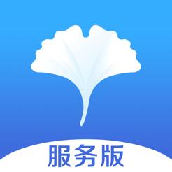 安心助老ios客户端App