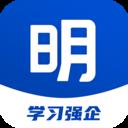 洲明学习强企客户端Appv3.13.102官网最新版