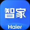 海尔智家app免邀请码版v6.16.0安卓官方版