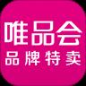 唯品会唯品直播appv7.23.3最新版