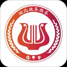 2020湖北政务通官方appv3.2.0最新安卓版