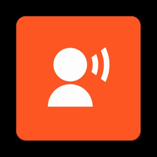 耳机反听手机耳返appv1.2去广告版