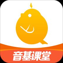 音基名师课堂app最新版v1.0.0安卓手机版