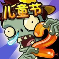 植物大战僵尸安卓无限金币破解版v1.2最新免费版