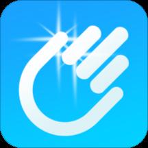 来电闪光灯无限金币版v2.6.7免费安卓版