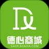 德心商城�t��用品�物商城appv1.0.0免�]版