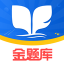 金题库初级会计破解版Appv1.1.5官方最新版