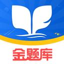 金�}��vip全�n程破解版Appv1.1.5官�W最新版
