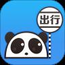 熊猫出行实时公交查询appv6.6.3干净版