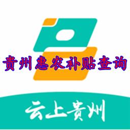 2020�F州惠�r�a�N查��I取Appv6.0.1官�W客�舳�