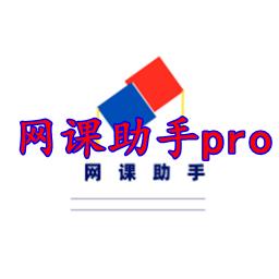 �W�n助手pro最新�_本Appv8.0.0-4考��S冒�