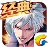 天天炫斗2020官方正式版v1.47.525.1安卓版