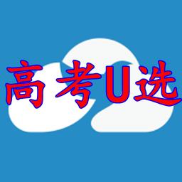 高考U�x2020全��志愿模�M填��Appv2.0.5官�W客�舳�