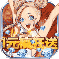乱斗英雄坛最新正式版v1.0.0安卓手机版