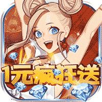 乱斗英雄坛满v钻石版v1.0.0福利首充版
